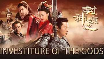Investiture of the Gods (2019) Episode 20 English SUB