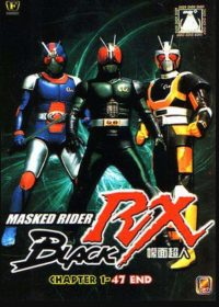 Kamen Rider Black RX Episode 6