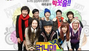 Running Man (2010) Episode 488 English SUB