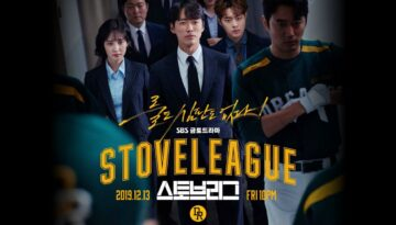 Stove League Episode 14 RAW