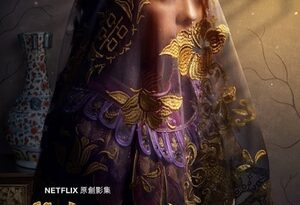 The Ghost Bride (TW 2020) Episode 6 English SUB