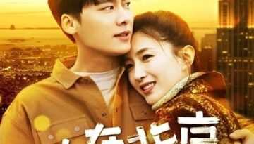 Wait in Beijing Episode 1 English SUB