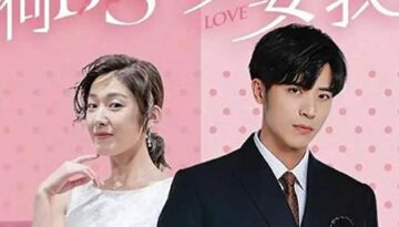 Well Intended Love S2 Episode 14 English SUB
