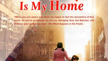 Where is My Home Episode 42 English SUB