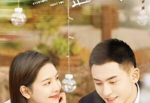 Everyone Wants To Meet You Episode 8 English SUB