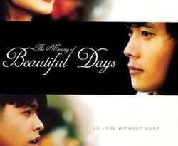 Beautiful Days (Korea movie) Episode 1 English SUB