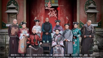 Palace 3 The Lost Daughter Episode 33 English SUB