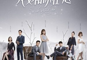 To Be With You Episode 36 English SUB