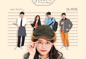 Who Kissed Me Episode 12 English SUB
