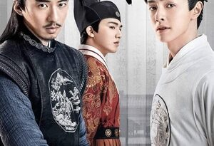The Sleuth of Ming Dynasty Episode 4 English SUB