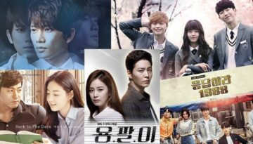 Stranger 2 (2020) Episode 8 Online With English sub