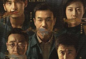 Light on Series: The Long Night Episode 8 English SUB