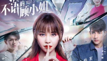 Miss Gu Who is Silent (2020) Episode 2 English SUB