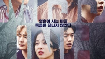 Missing: The Other Side (2020) Episode 5 Online With English sub