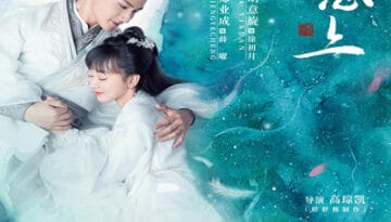 The Sleepless Princess (2020) Episode 35 English SUB