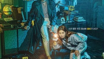 The Zombie Detective (2020) Episode 4 Online With English sub